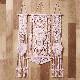 キット/結び模様が美しいマクラメのタペストリー4 バタフライ -ピンク-