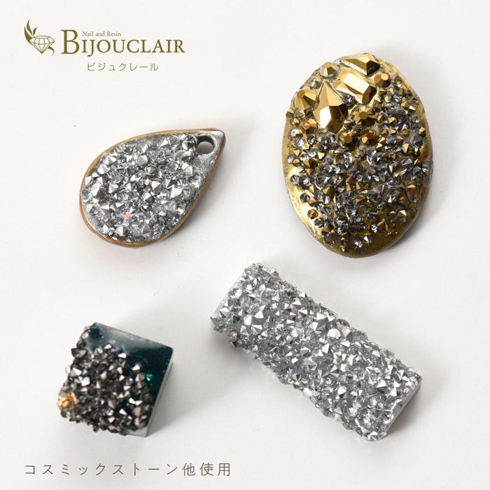 ビジュクレール/コスミックストーン ブロンズ