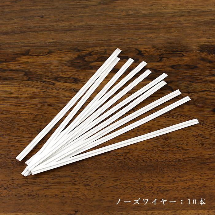 ペーパーナプキンで作る使い捨てマスク材料セット38 キルト風ハートと蝶