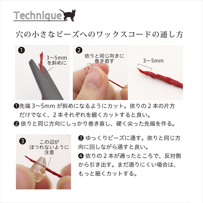 キット/連続模様のレーシーブレスレット〜ヒヤシンス×リーフグリーン〜