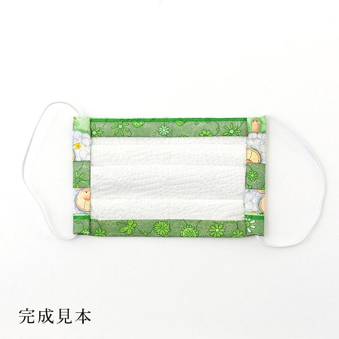 【在庫限り】ペーパーナプキンで作る使い捨てマスク材料セット35 スプリングメロディ
