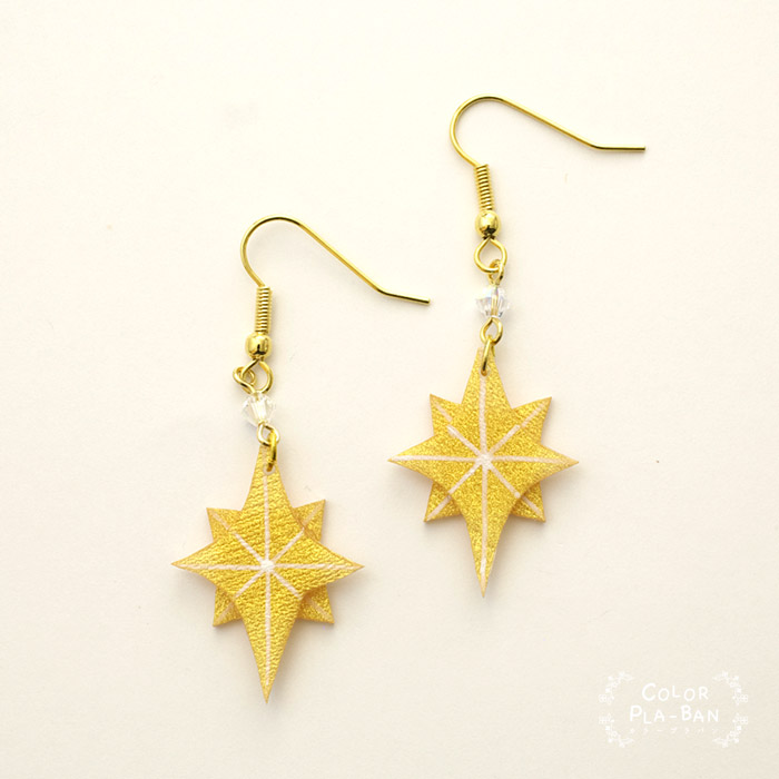 カラープラバンアソート クリスマスカラー(ゴールド・グリーン・レッド)