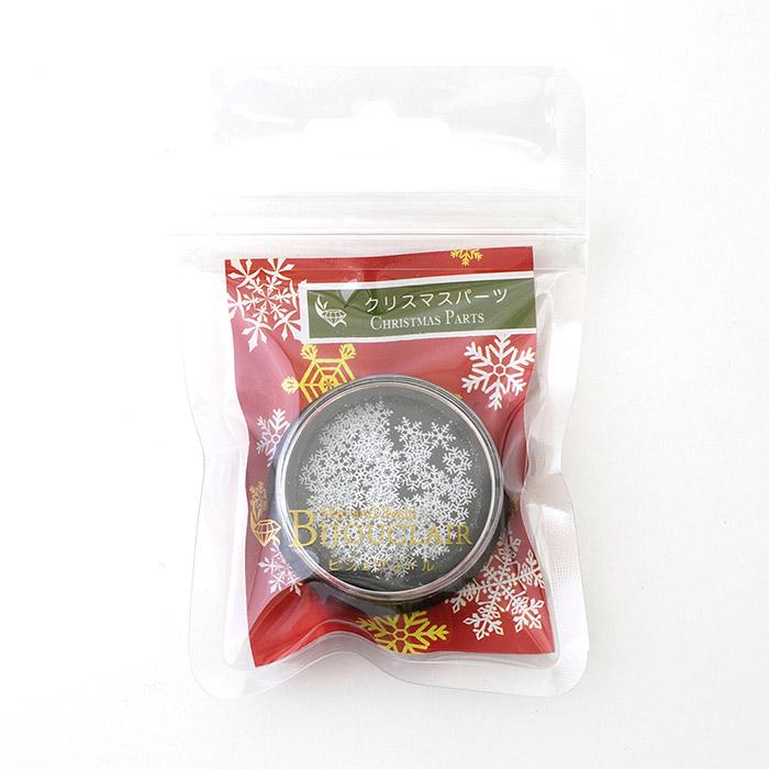 ビジュクレール /クリスマスパーツ雪の結晶 ロジウムカラー