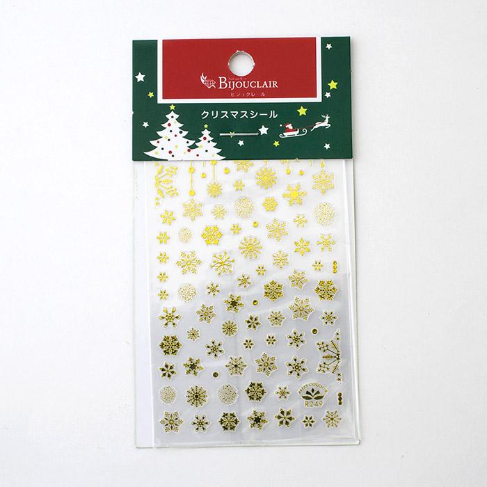 ビジュクレール /クリスマス シール 金