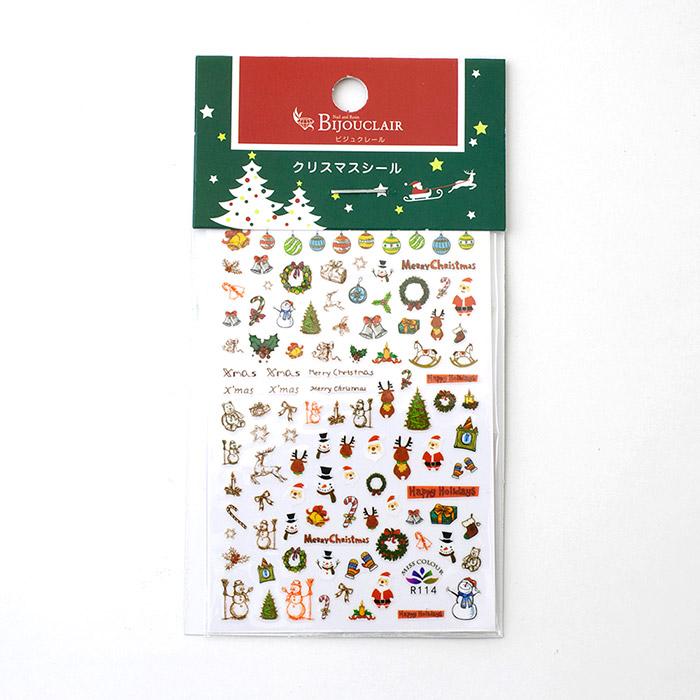 ビジュクレール /クリスマス カラーシールA