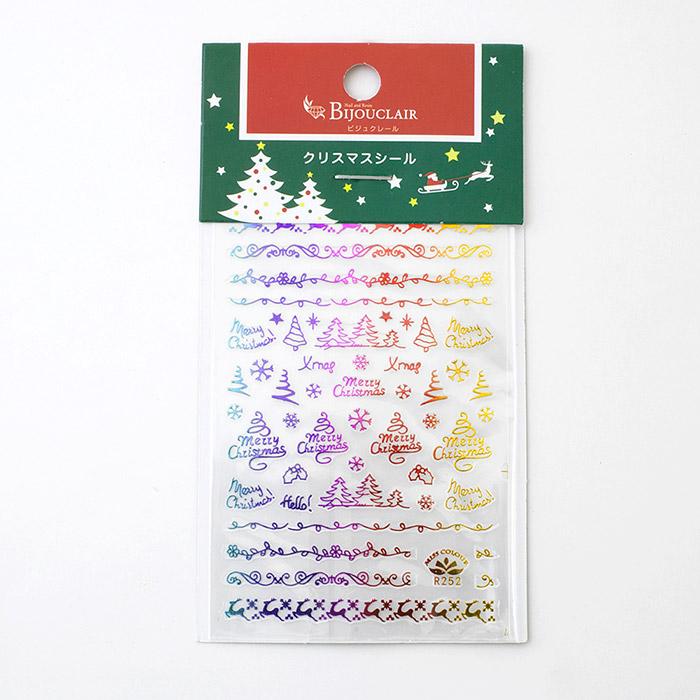 ビジュクレール /クリスマス カラーシールB
