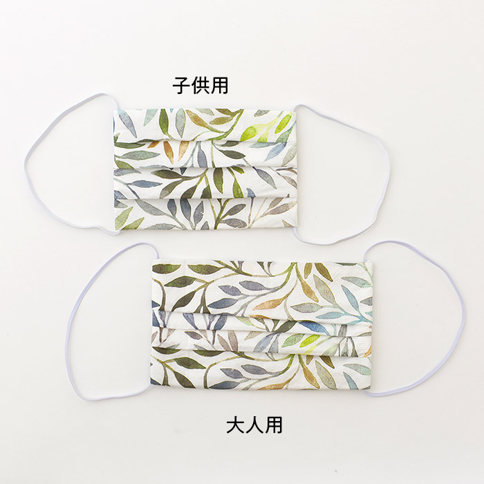 【在庫限り】ペーパーナプキンで作る使い捨てマスク材料セットtypeB 12 ヨーロピアンフラワーパターン