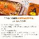 スーパー焼きカレーソースx3食+びっくりスパイス20gx1個セット