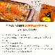 【送料無料】お買い得セット(スーパー焼きカレーソース+スパイス20g×2+ハイカラブレンド)