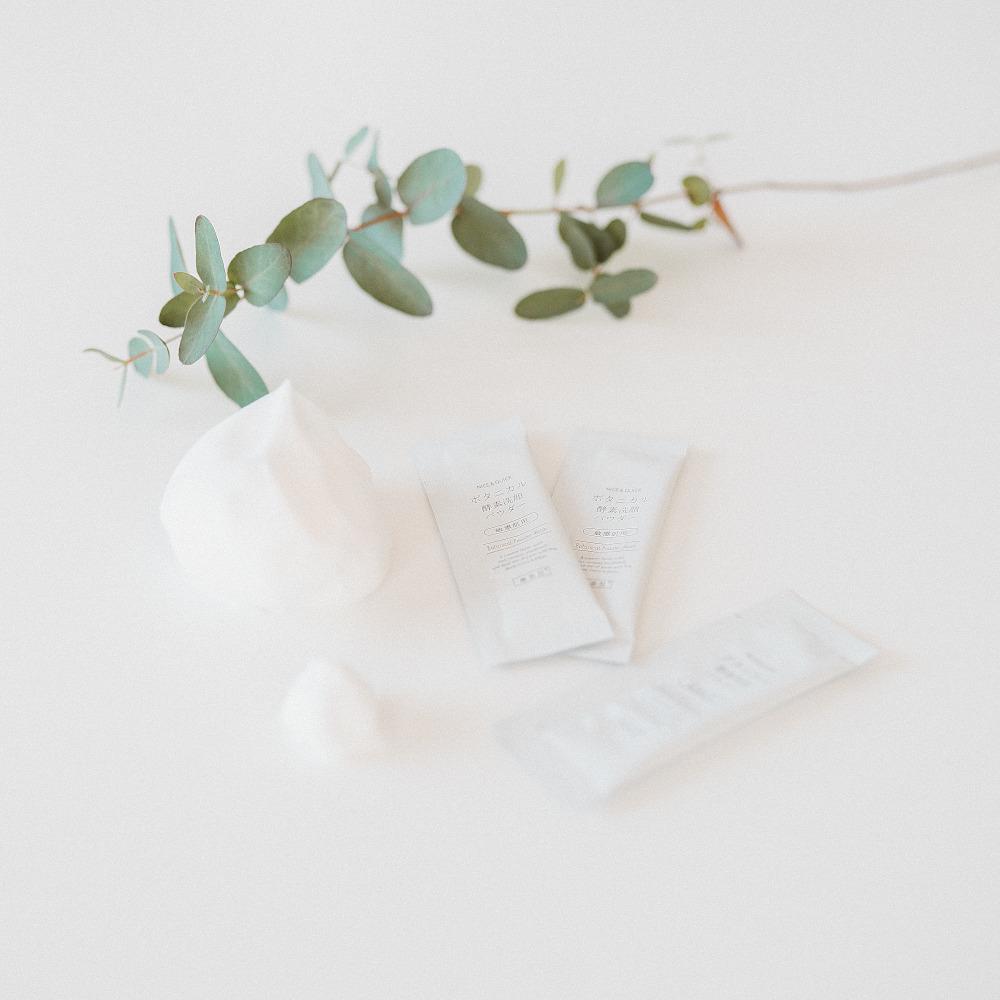 ナイス&クイック ボタニカル酵素洗顔パウダー 30包