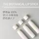 バーミーストック ボタニカルリップスティック 01 無香料