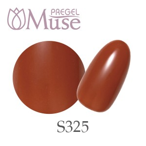 【PREGEL】プリジェル ミューズ アイスココア《3g》 (PGU-S325)