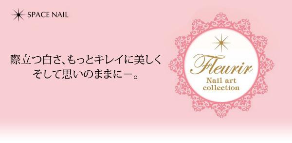 【Fleurir】フルーリア コントロールリキッド 10ml