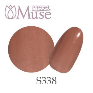 【PREGEL】プリジェル ミューズ アンニュイブリック《3g》 (PGU-S338)