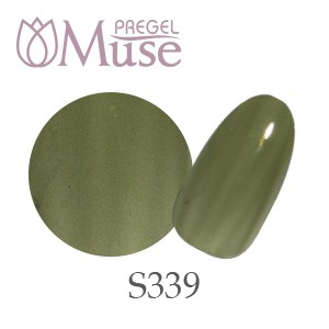 【PREGEL】プリジェル ミューズ アンニュイカーキ《3g》 (PGU-S339)