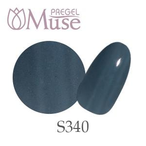 【PREGEL】プリジェル ミューズ アンニュイブルージュ《3g》 (PGU-S340)