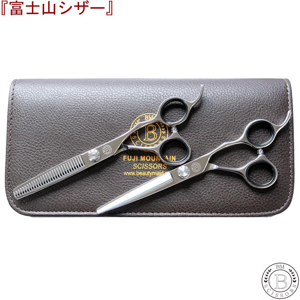富士山 シザー カットシザー セニングシザー 30目 2丁セット 家庭用 美容 散髪はさみ 理容 セニング スキバサミ