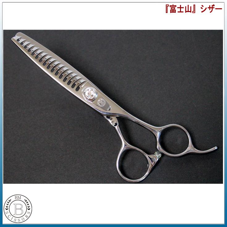 富士山 シザー セニング 16目 美容師 スキバサミ 美容 理容 セニングシザー すきばさみ 散髪はさみ 『送料無料』
