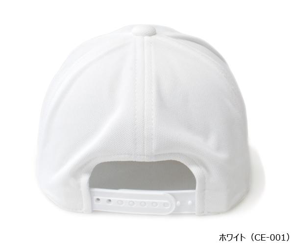 Bebro(ビブロ)CE クールエバー吸汗速乾ハイテク素材6パネルキャップ