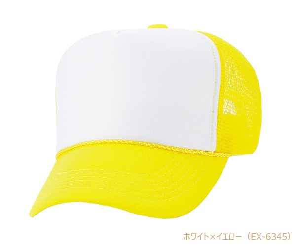 Bebro(ビブロ)EX ロープスタイル5パネルメッシュキャップ