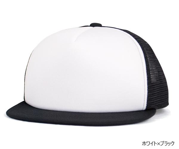 Bebro(ビブロ)FC08 ショートバイザー 5パネル メッシュキャップ