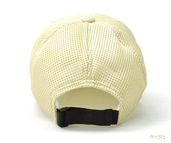 Bebro(ビブロ)W 立体メッシュ庇サンド仕様6パネルキャップ