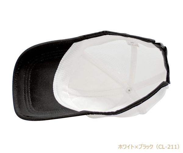 Bebro(ビブロ) CL 高吸湿繊維 ベルオアシス クーリングキャップ