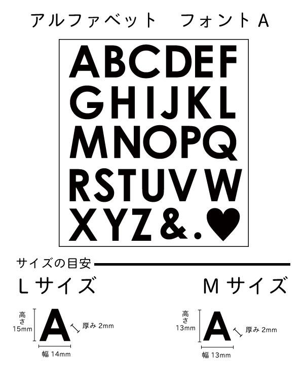 【シリコン型】 アルファベットA 可愛いフォントでオリジナルモチーフを作ろう