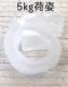 【融点75℃】オリジナル ゼリーワックス融点75℃ 適度の弾力性と抜群の透明感が特徴 硬度目安 柔らかい(□■□□)硬い