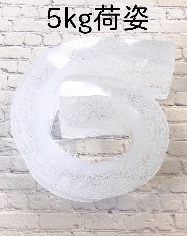 【融点88℃】オリジナル ゼリーワックス融点 強い弾力性があり、べとつきがほとんどない 硬度目安 柔らかい(□□■□)硬い