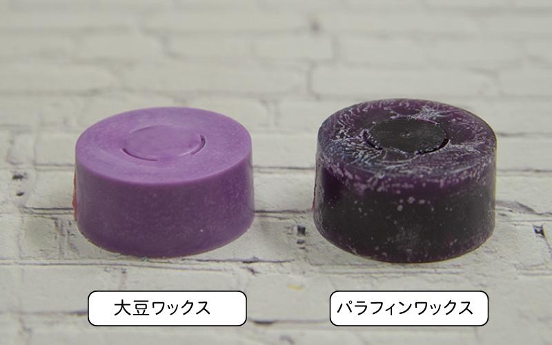 【Liquid dye】液体染料パープル 10ml  植物由来で色を混ぜることも可能です。