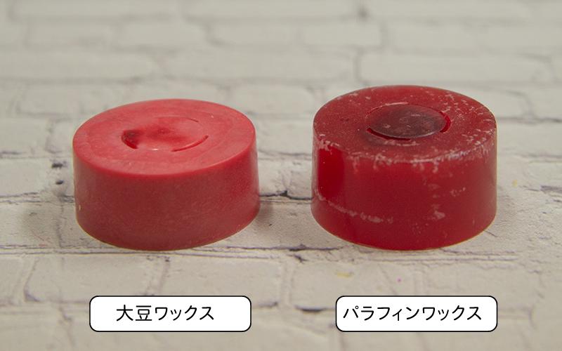 【Liquid dye】 液体染料 レッド10ml  植物由来で色を混ぜることも可能です。