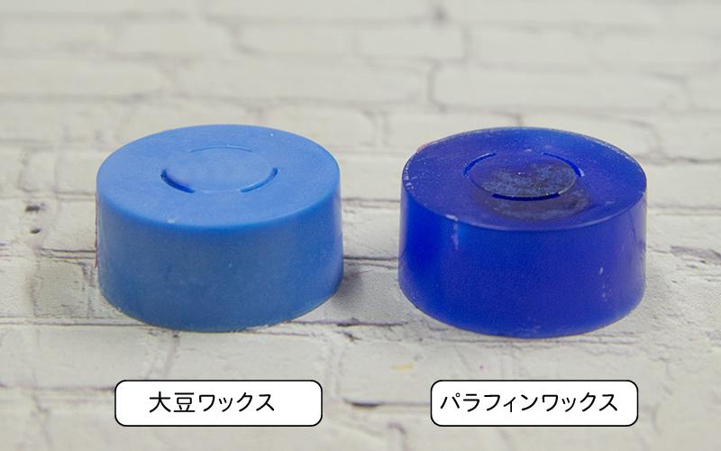 【Liquid dye】 液体染料 ロイヤルブルー10ml  植物由来で色を混ぜることも可能です。