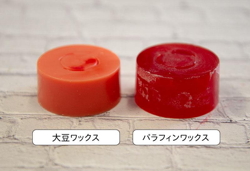 【Liquid dye】 液体染料 ピーチ10ml  植物由来で色を混ぜることも可能です。