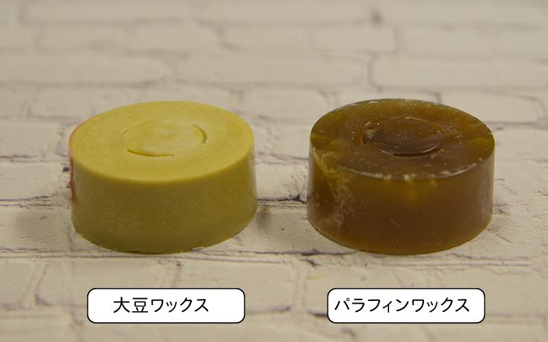 【Liquid dye】 液体染料 アイボリー10ml  植物由来で色を混ぜることも可能です。