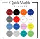 Quick Marble シリーズ 誰でも簡単にマーブルキャンドルが作れる