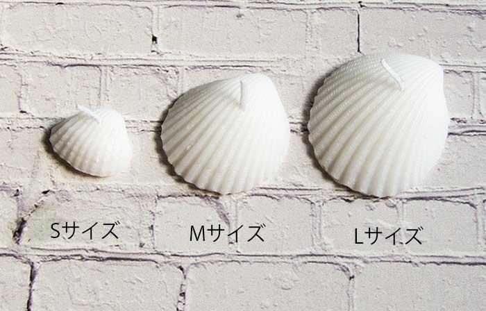 オリジナルシリコンモールド シェル S/M/Lサイズ
