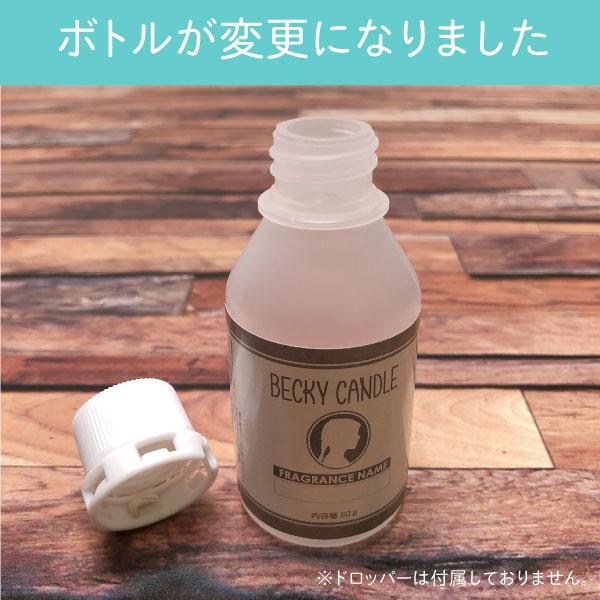 ◆【香料】#59 プルメリア/Plumeria