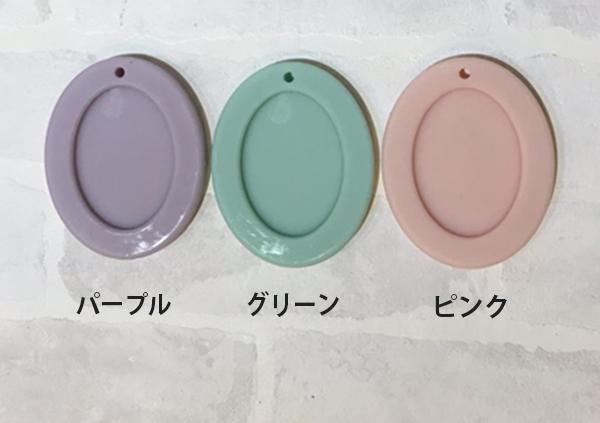 サシェ用ワックス 300g オリジナルにブレンドしたサシェ用のワックスです。全6色