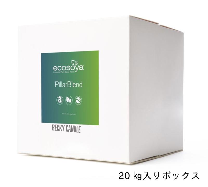 【EcoSoya Melt】 EsoSoya メルト ボタニカルやサシェ用にも使える 最大12%香料配合可能