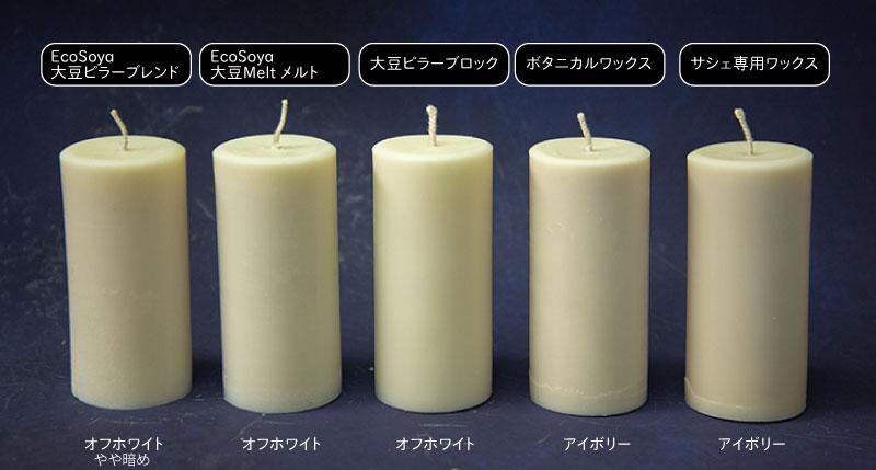 【EcoSoya PillarBlend】 大豆ピラーブレンド ボタニカルキャンドルやサシェ用に最適 ※次回入荷までお一人様5�まで