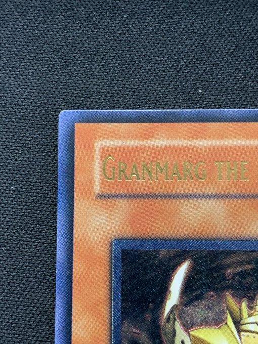 FET-AE009【旧アジアレリーフ】GRANMARG THE ROCK MONARCH/地帝グランマーグ