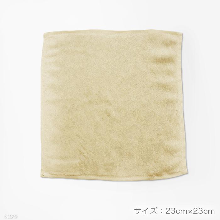 【送料無料】【2枚組】TAKEFU竹布タオルハンカチ エコ染料染め 2枚組 (メール便使用)