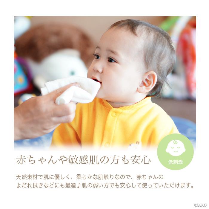 【送料無料】【3枚組】TAKEFU竹布タオルハンカチ(ナチュラル)3枚組 (メール便使用)
