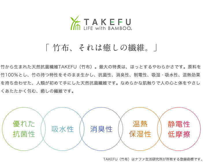 【送料無料】【2枚組】TAKEFU竹布ボディタオル ベビーソフト 2枚組 (メール便使用)
