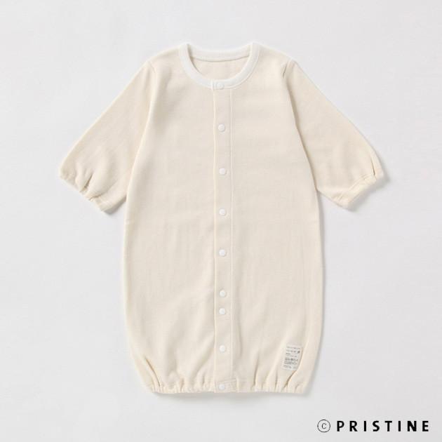 オーガニックコットン PRISTINE(プリスティン) 22世紀ベビー2WAYドレス(メール便使用)