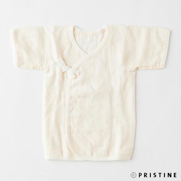 オーガニックコットン PRISTINE(プリスティン) やわらか ガーゼ短肌着 (メール便使用)
