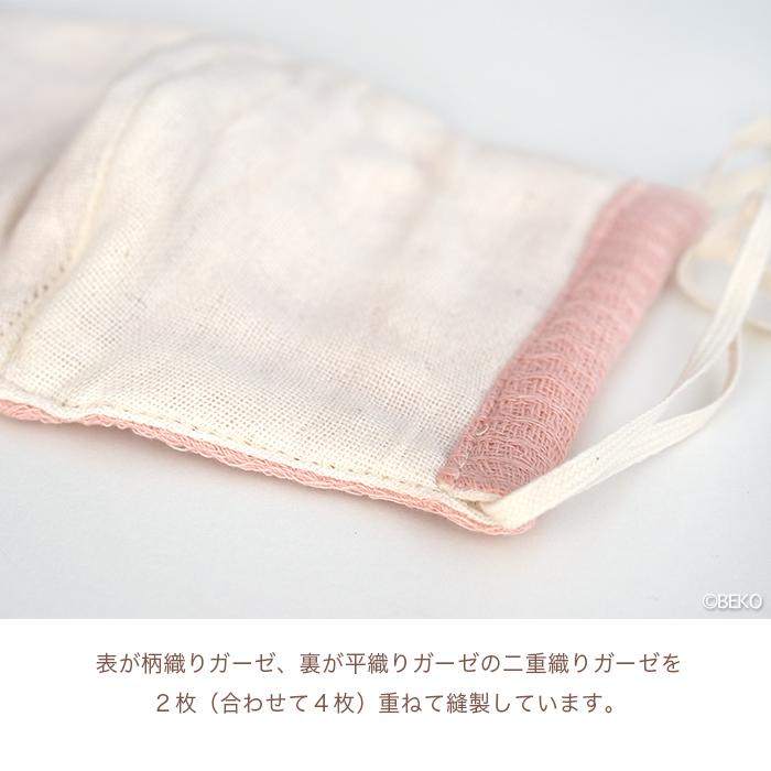 オーガニックコットン fifu マスク 今治産 日本製 フィフ ガーゼマスク 布マスク 草木染め(メール便で送料無料)