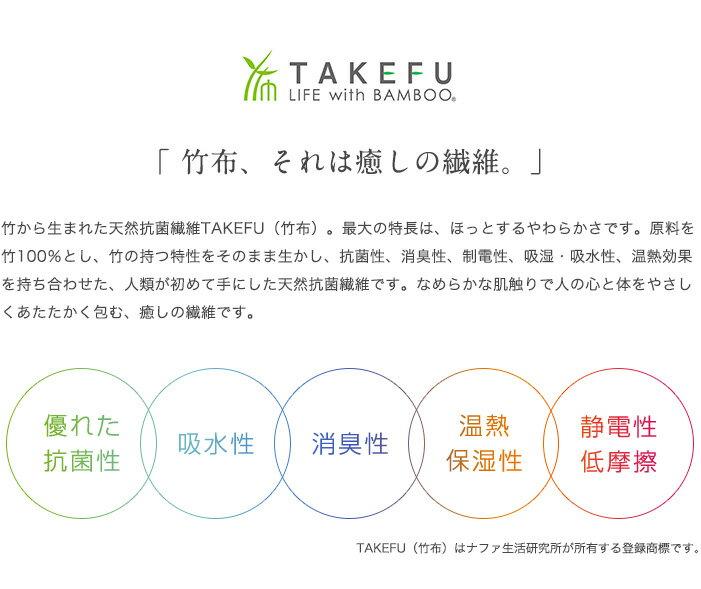 竹布 TAKEFU 癒布(ゆふ)ワッチキャップ(メール便使用で送料無料)
