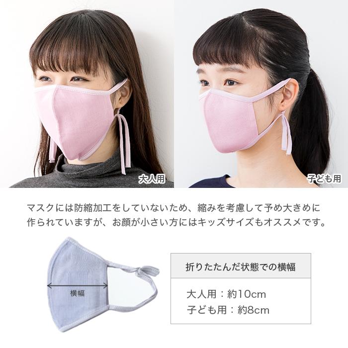 【送料無料】【2枚組】TAKEFU竹布・うるおいマスク 大人用  (メール便送料無料)抗菌 保湿 布マスク ガーゼマスク